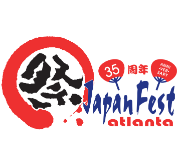 More Info for JapanFest 2021