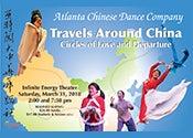 ACDC Event Thumbnail 175x125 (002).jpg