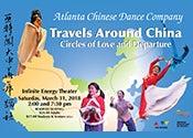 ACDC Event Thumbnail 175x125.jpg