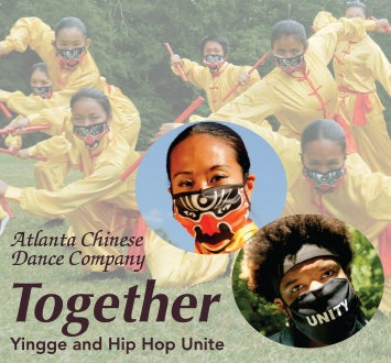 More Info for Together: Yingge and Hip Hop Unite