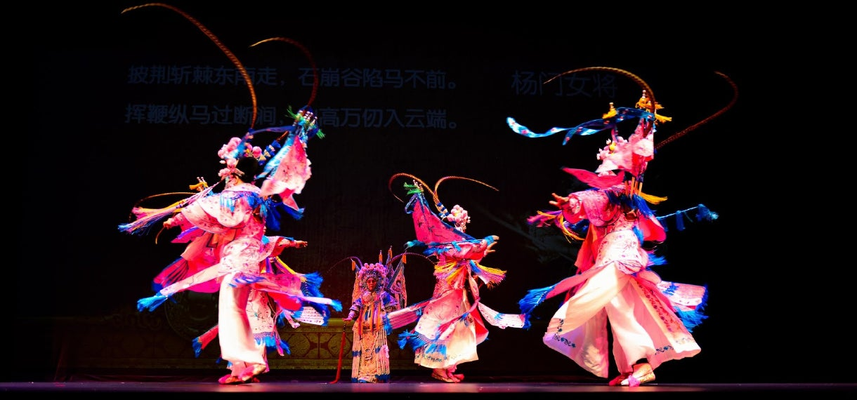 Chinese Opera Spring Festival Gala