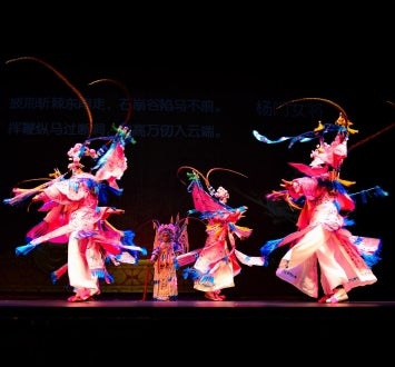 More Info for Chinese Opera Spring Festival Gala