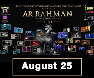 Ar Rahman Event Promo 300x250.jpg