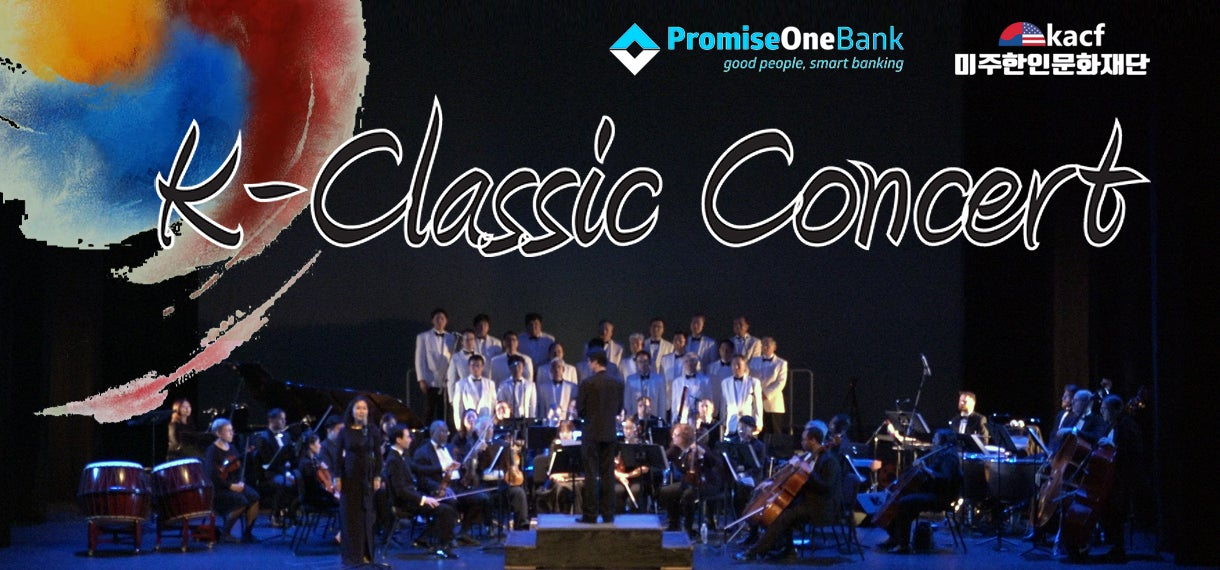 K-Classic Concert