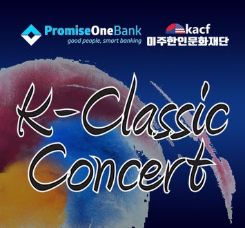More Info for K-Classic Concert