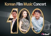 Korean Film Music Concert Event Thumbnail 175x125.jpg