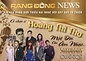 Rand Dong News Event Thumbnail 175x125 (003).jpg