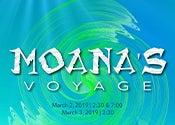 SoBT Moana Event Thumbnail 175x125.jpg