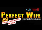The Perfect Wife Event Thumbnail 175x125.jpg