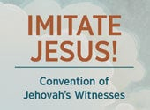 ThumbnailImage_Jehovah.rev1.jpg