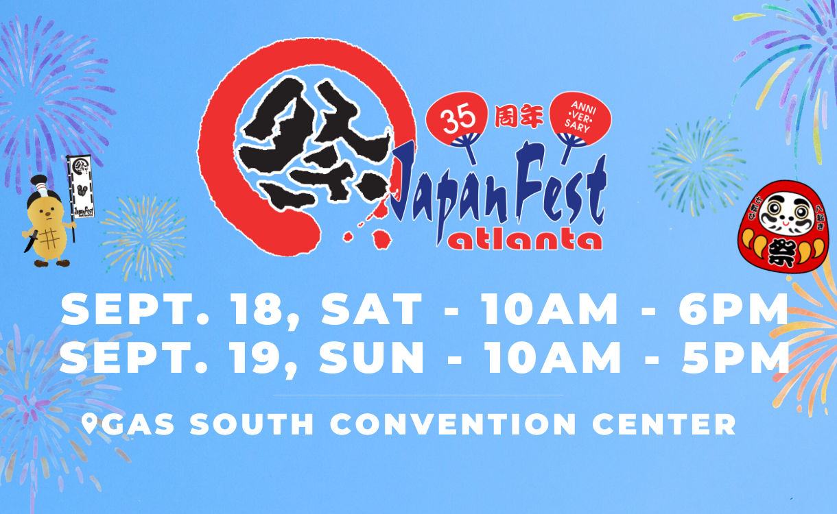 JapanFest 2021